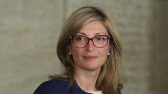 Екатерина Захариева пристигна в Мадрид за среща на външни министри на 51 държави от Азия и Европа