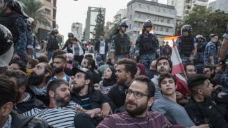 Хиляди се завърнаха пред парламента в Бейрут след вчерашните сблъсъци