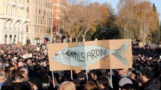 """Италианското движение """"Сардини"""" се събра на """"конгрес"""""""