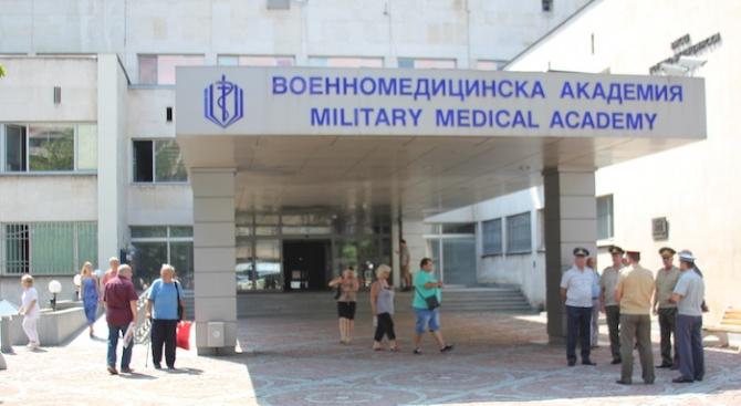 ВМА търси 25 лекари