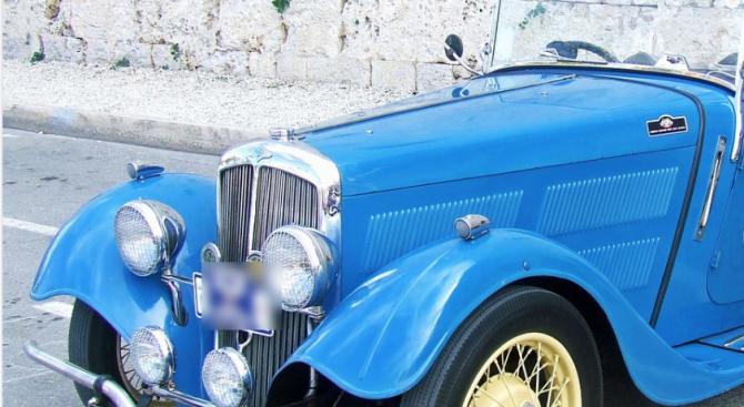 Румъния продаде на търг джип на Чаушеску за 44 000 долара