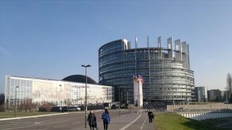 Започва последната за годината пленарна сесия в Страсбург