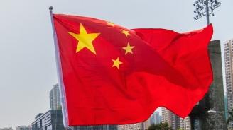 Китай: САЩ да си поправят грешката!