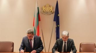 Нено Димов и комисар Николов подписаха договор за мерки за защита на населението от бедствия