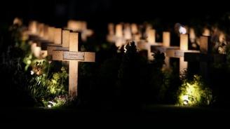 Разровиха гроба на инициатор на Холокоста