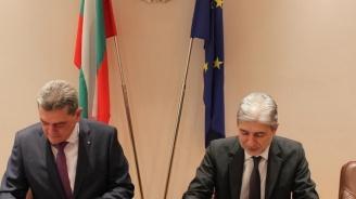 Министър Димов и главен комисар Николов подписаха договор за мерки за защита на населението от бедствия