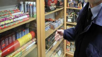 Полицията проверява за незаконна търговия на пиротехнически изделия
