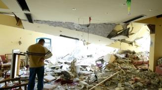 Експлозия в ресторант нанесе щети на българското посолство в Подгорица