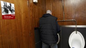 В Монтана: Отиваш до тоалетната - бият те