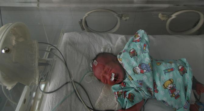 588 бебета са се родили в болницата в Благоевград през изминалата година