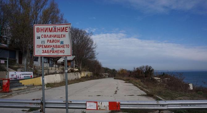 Укрепват свлачището между Варна и Златни пясъци с 15 млн. лв.