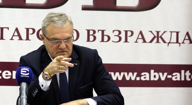"""Румен Петков: """"Турски поток"""" няма да бъде построен в срок - другото е """"Севда тв"""""""