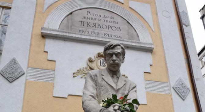 Оригинали на Яворов възкръснаха след век