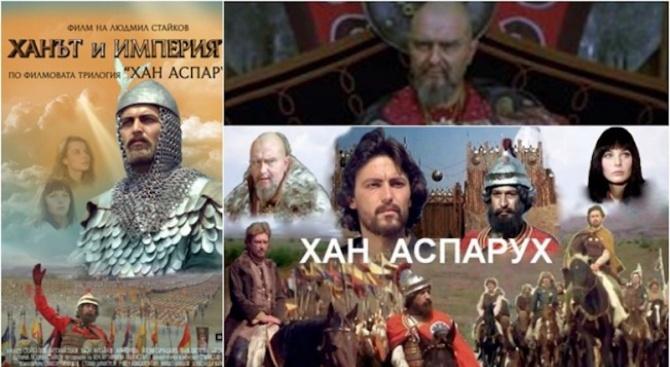 Култовият филм за хан Аспарух се завръща в нова версия. Насладете се на епичната сага