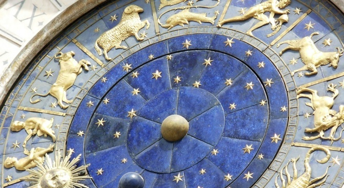 Седмичен хороскоп от 13 до 19 януари