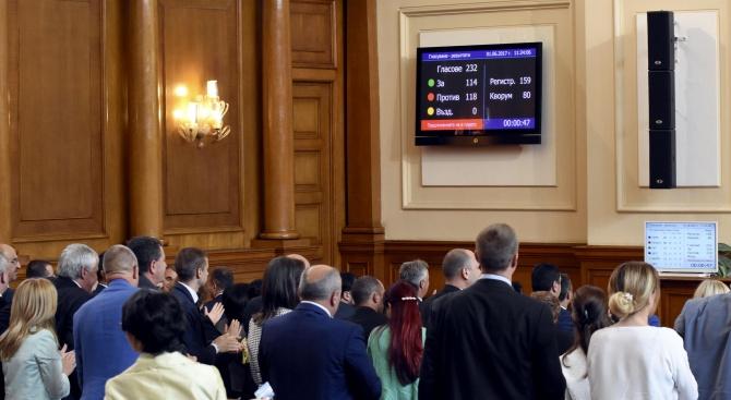 Парламентът започва ударно работа след коледната ваканция