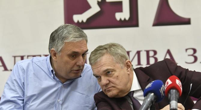 В АБВ пак недоволни от енергийните проекти на България