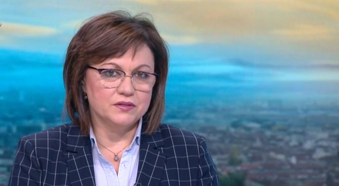 Корнелия Нинова: Борисов сменя гумите на автомобил, който не работи