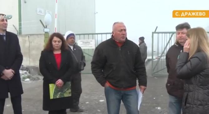 Опасни отпадъци от чужбина се съхраняват в село Дражево