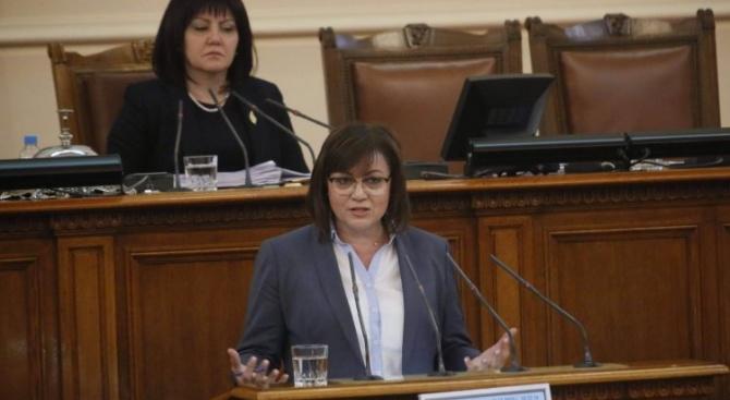 """Нинова: Кабинетът """"Борисов 3"""" е вреден за България, работим за свалянето му"""