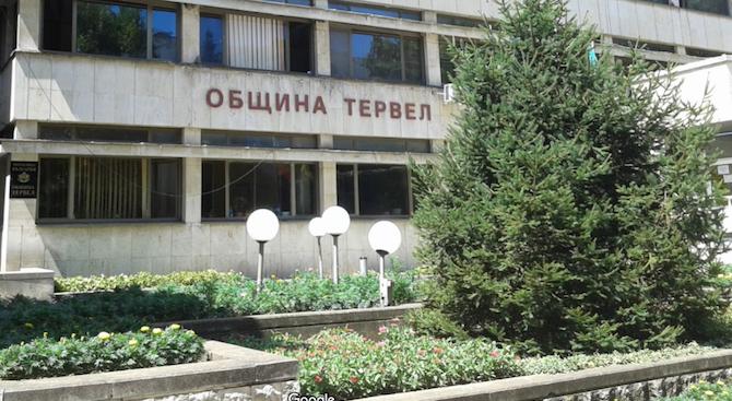 Община Тервел ще издаде юбилейна пощенска марка