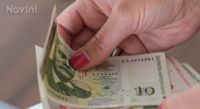 НОИ с данни колко е средния осигурителен доход за страната за ноември 2019 г.