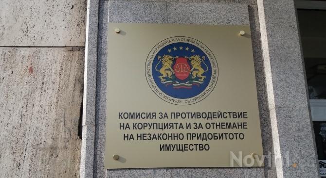 Комисията на Цацаров иска да отнеме имущество от обвиняем за отвличането на Адриан Златков
