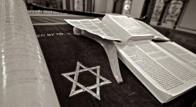 Вандали оскверниха еврейското гробище в Шумен
