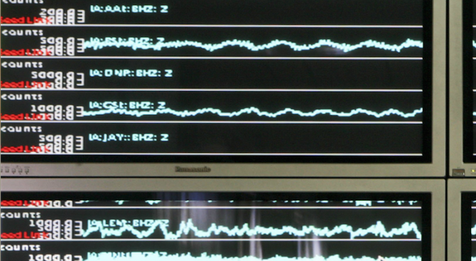 Силно земетресение разлюля Южно Мексико