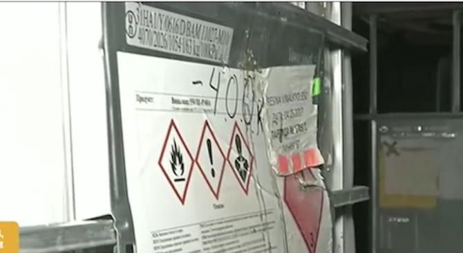 Осем тона опасни отпадъци са открити край Луковит