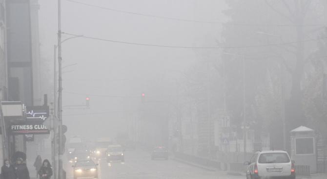 Пореден ден с мръсен въздух. Отчетено е завишение на фините