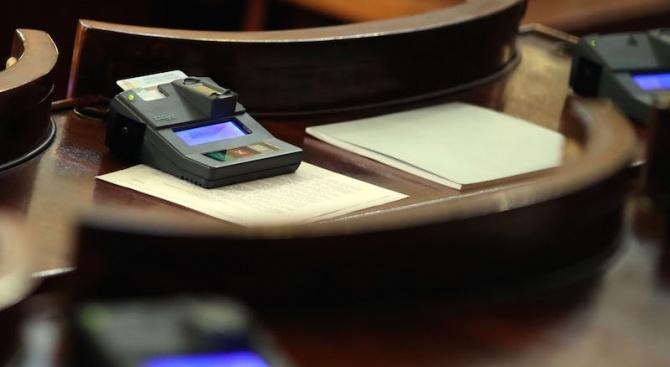 Народното събрание утвърдиДокладна Междуведомствената комисия за експортен контрол и неразпространение