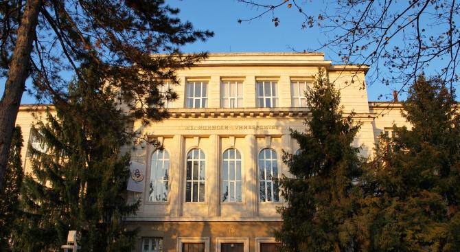 Медицинският университет в Плевен с изнесени изпити в Северна България