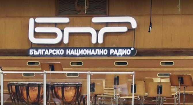 Продължава нищенето на скандала с БНР, депутатите изслушват журналисти