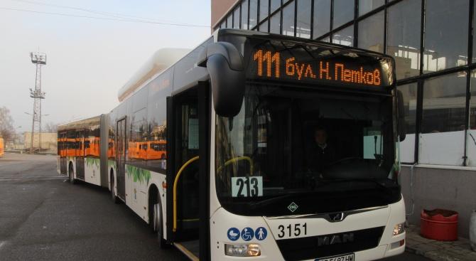 """Електронната табела на автобуса ни """"казва"""" кога превозното средство е за гараж"""
