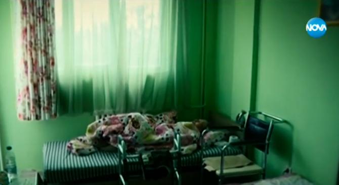 Фрапиращи жестокости търпят възрастни хора в социален дом в Пловдив