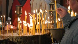 Почитаме спасителя на православието