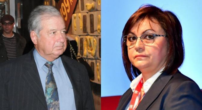 Благовест Сендов е едно от най- ярките имена в българската