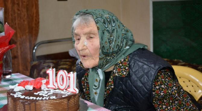 Баба Кръстина от Харманли отпразнува 101 години