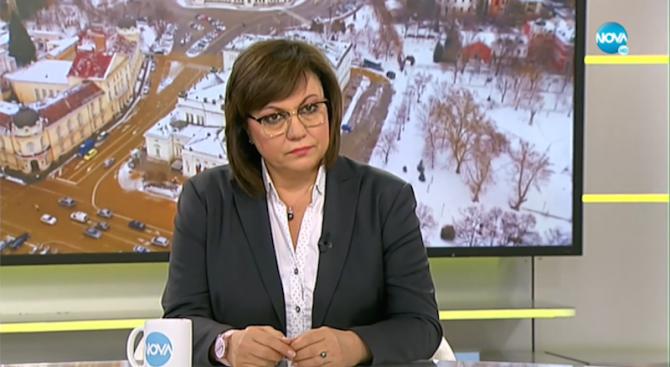 Нинова: Каним авторитетни хидроинженери заради кризата в Перник