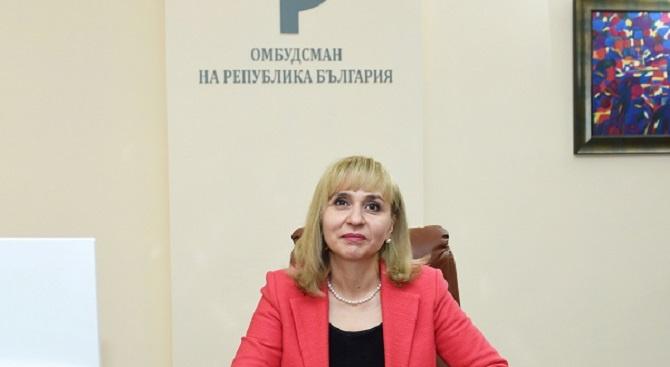Омбудсманът: Директорът на дома в Пловдив сигурно е знаел за изтезанията