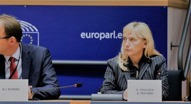 Комисар Рейндерс към Йончева: Борбата срещу корупцията става сред основните приоритети на ЕС
