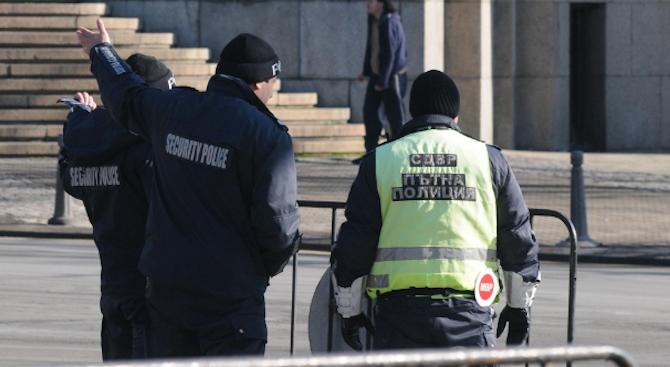Изтичане на газ блокира движението в част от София