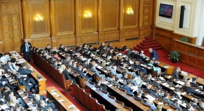 Парламентът ще разгледа Закона за административното регулиране на икономическите дейности,
