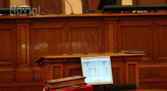 Депутатите почетоха с едноминутно мълчание паметта на акад. Благовест Сендов
