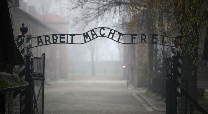 Французите не знаят за жертвите на Холокоста