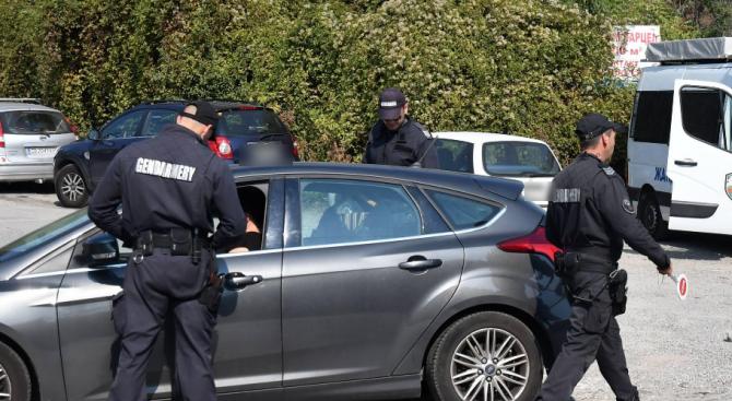 Жандармеристи укротяваха софиянец край Падина