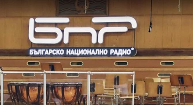 СЕМ не успя да избере нов шеф на БНР