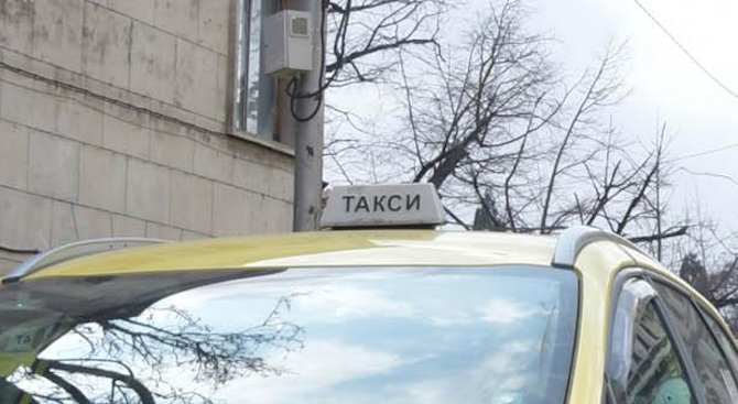 Заради зачестили сигнали за извършване на нерегламентиран таксиметров превоз на