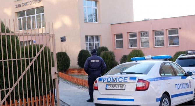 Сигнал за бомба изпразни благоевградско училище